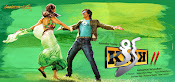 Kick 2 audio wallpaper-thumbnail-5