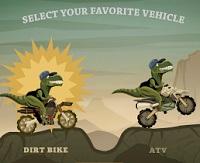 لعبة دراجة التنين