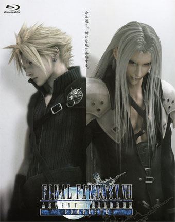 Final Fantasy VII: Advent Children (2005) 3GP