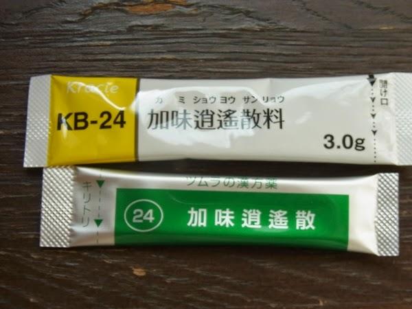 加味逍遥散1回分 クラシエは3.0g、ツムラは1.98g。