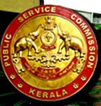 Vacancies in Kerala PSC (Kerala Public Service Commission) keralapsc.gov.in Advertisement Notification Fireman Driver cum Pump Operator & LDC posts