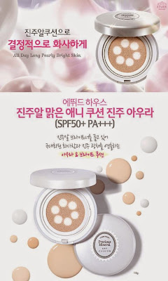 bb cushion, magic any cushion, bb ream etude, etude house 2015, any cushion etude house, pearl aura any cushion etude house, bb cushion etude house, jual etude original, jual etude semarang, jual etude murah, jual etude ori, chibis etude house korea, chibis prome