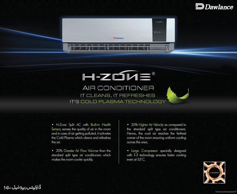 http://1.bp.blogspot.com/-0YAkCDm3_KU/TdpSrxVSYZI/AAAAAAAAASE/lNpoGXBHj3s/s1600/dawlance_h-zone_air_conditioner.JPG
