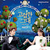 Sung Hoon (Roi) - Noble, My Love OST Part.4
