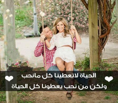 بوستات حب للحبيب باجمل الصور الرومانسية للنشر على الفيس بوك 2013