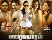 Karaiyoram 2016 Tamil Movie Watch Online