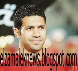 حسني عبدربه لاعب إرتكاز الإسماعيلي الدولي