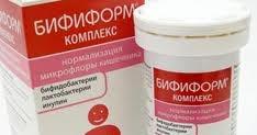 Бифиформ при молочнице Лечение молочницы