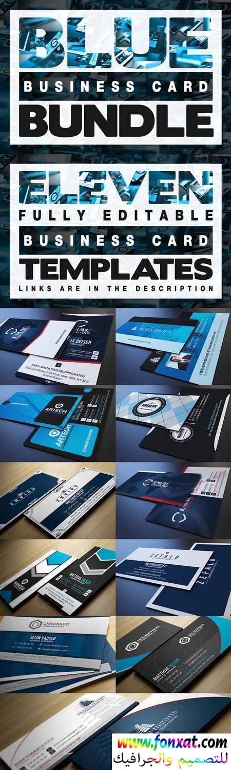 تصميمات الكروت الشخصية رقم Business cards 24 بحجم 95 ميجا بايت