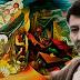 Arte y revolución en las pinturas de Miguel Alandia Pantoja
