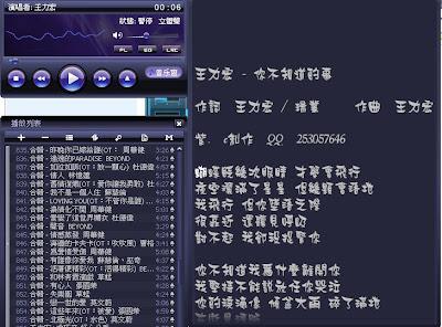 線上聽歌、自動下載MP3歌詞音樂播放器,百度音樂(千千靜聽) TTPlayer V7.1.0 繁體中文綠色免安裝版!