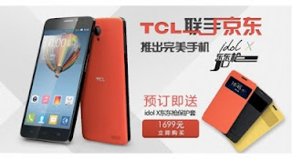 TCL Idol X, Smartphone Full HD Seharga Rp. 2,7 Jutaan