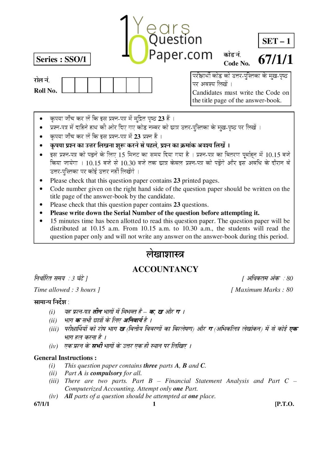 essay for english exam Final essay exam write a 500 word definition essay on one of the terms or concepts from the list provided below use other modes of writing, such as description.