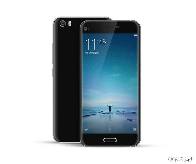 Xiaomi Mi5 - Onde comprar
