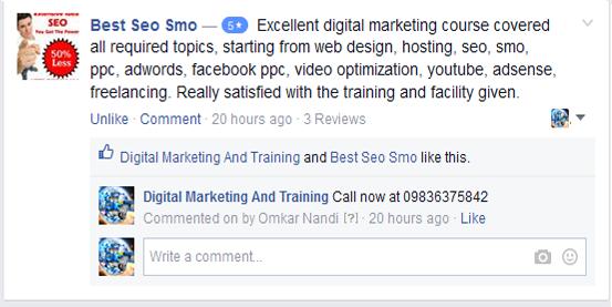 seo training in kolkata , digital marketing training in kolkata review