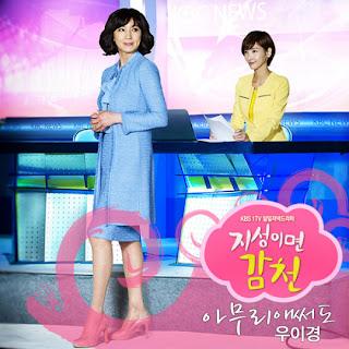 %5BOST%5D+Woo+Yi+Kyung+%E2%80%93+Sinceri