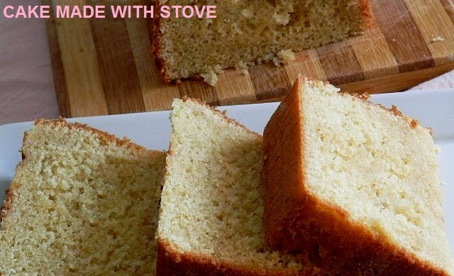 Fresh dewz how to bake cake without an oven and on a for How to make home cake without oven