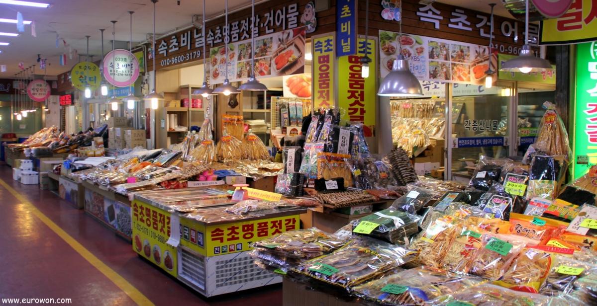 Mercado tradicional de Sokcho