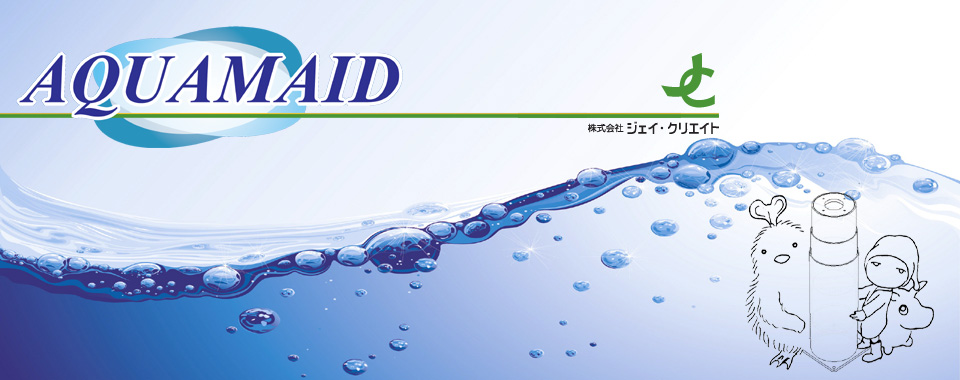 AQUAMAID
