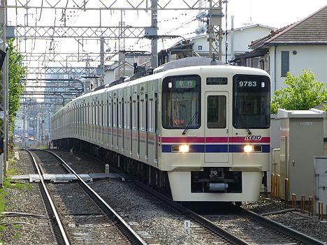 京王電鉄 急行 高尾山口行き 9000系