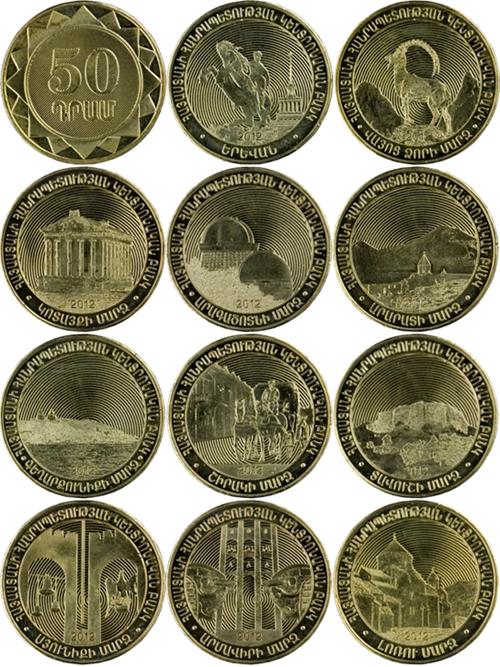 Монета айвазовский армения 100др банкноты стран мира фото