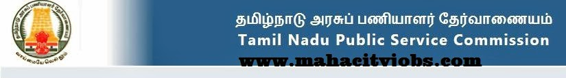 TNPSC 2014 Hall Ticket Download for VAO Recruitment