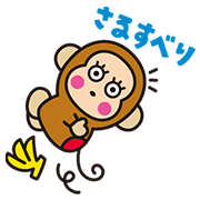 OSARUNOMONKICHI: Animated Stickers