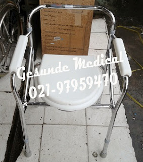 Commode Chair FS 894