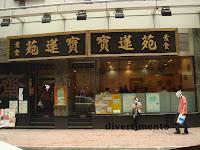 Po Lin Monastery vegetarian restaurant