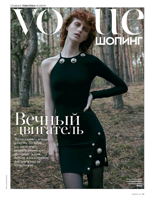 Fashion Model @ Magdalena Jasek By Lukasz Pukowiec For Vogue Ukraine, November 2015