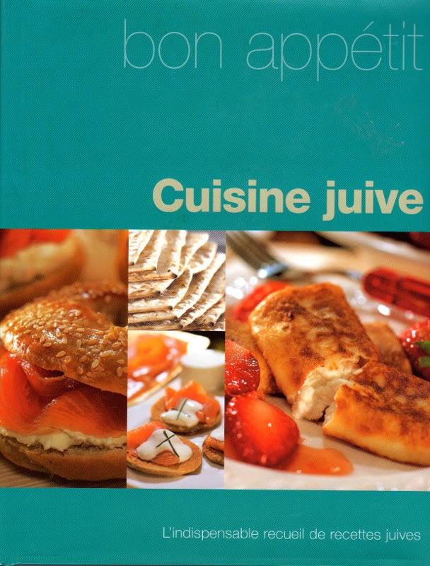 Le blog de clementine canard aux noix et aux grenades for Cuisine juive
