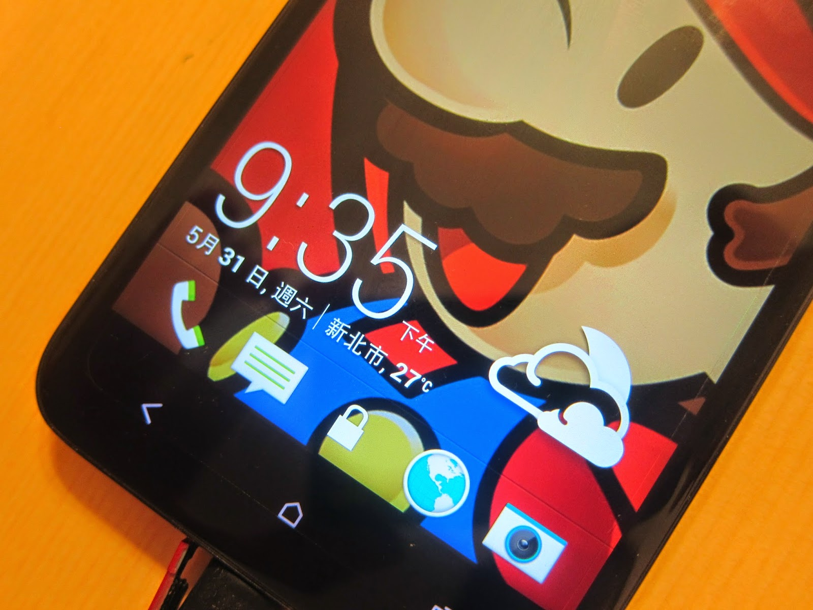IMG 2320 - 【圖文教學】HTC Butterfly 4.3/4.4 解鎖+ROOT