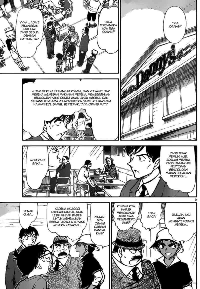 Detective Conan 778 779 page 9