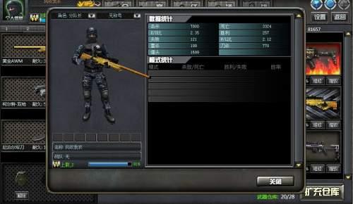 Đột Kích Chơi Trên WEB Online Webgame+dot+kick+%25286%2529