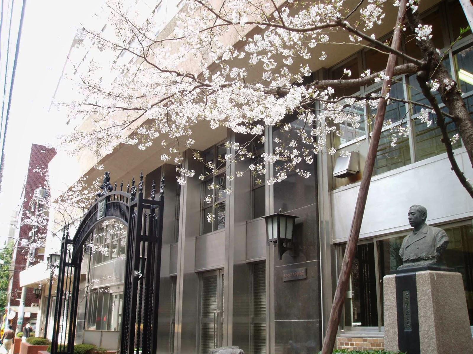 For Our Japan: 日本大學相繼建設 ...