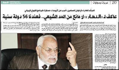 رد: لماذا الليبراليين المنحلين أكثر من حارب حكم الإخوان المسلمين!!
