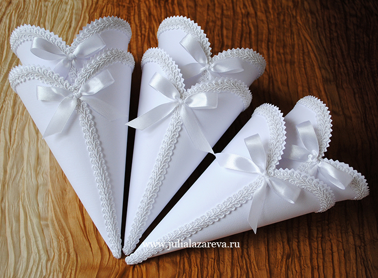 Свадебные кульки для лепестков своими руками