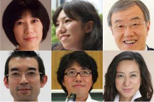 社会起業家・養成ゼミ TOKYO