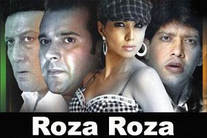 Roza Roza Main Yaar Gulaabi