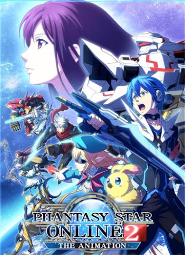 Baixar Phantasy Star Online 2: The Animation