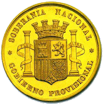 Un escudo NADA REPUBLICANO