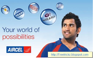 aircel 3g trick 2012