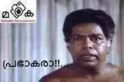 Thilakan - Prabhakaraa..