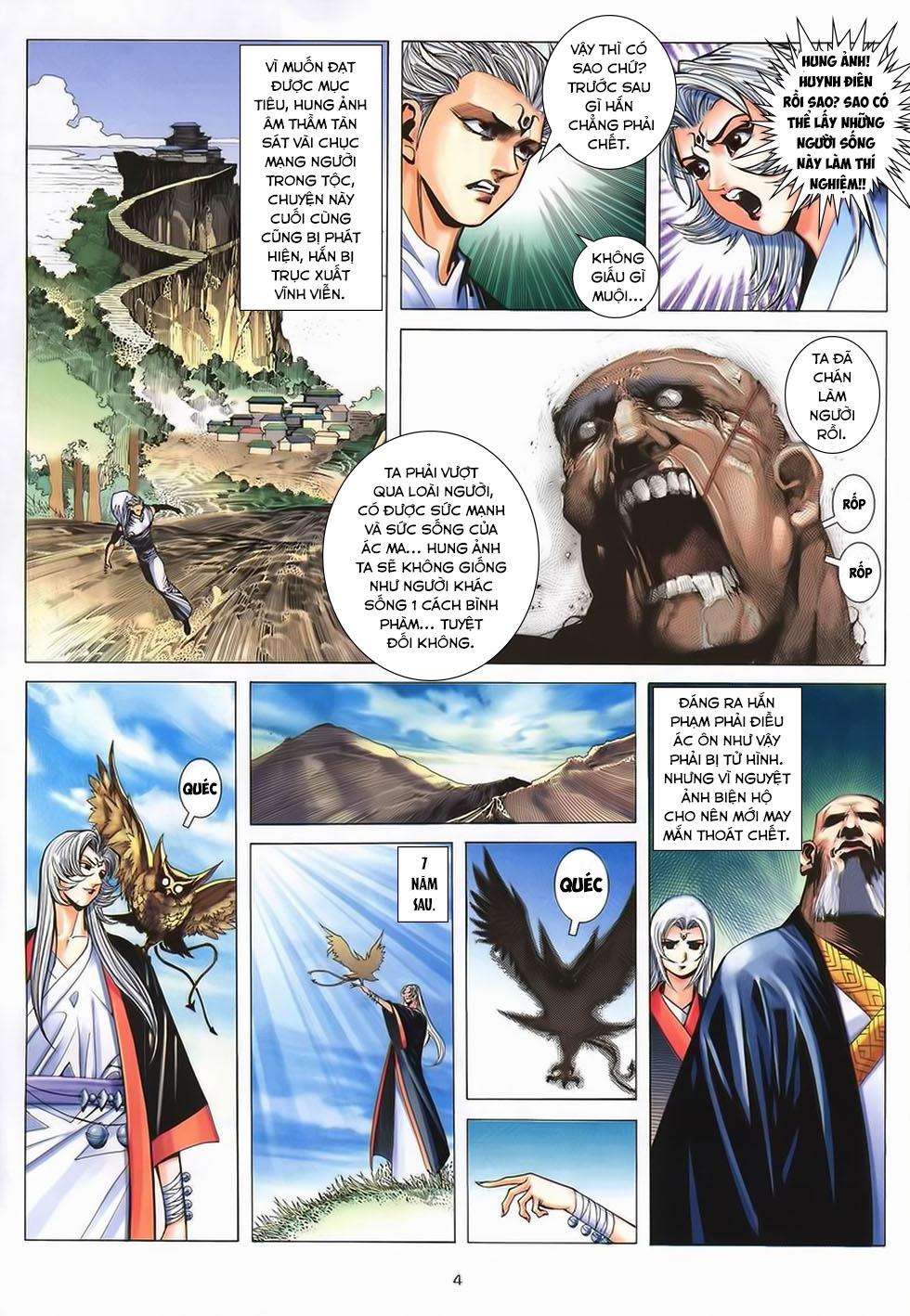 Chiến Thần Ký chap 40 - Trang 5