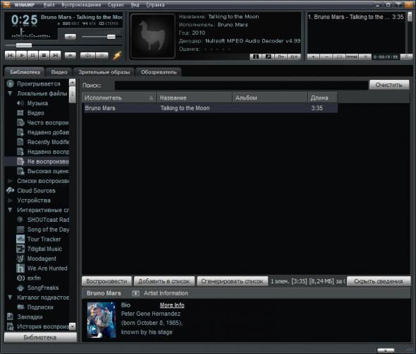 Free Download Winamp Pro 5.70 Build 3364 Beta 4 Preview