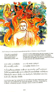 Lao book - Illustrated Dhammapada - sample page