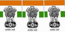 सरकारी नौकरी, सरकारी रिजल्ट | Sarkari Naukri, Sarkari Result 2016-17