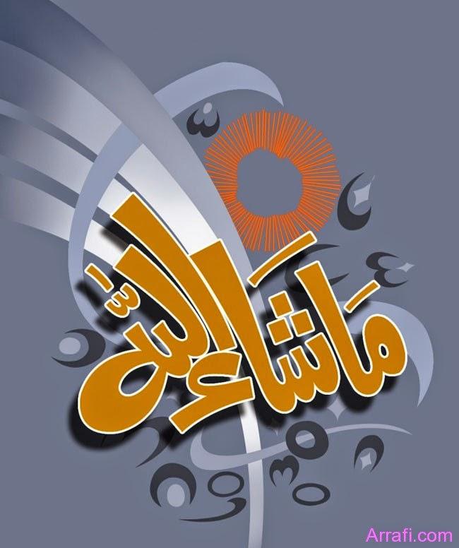 Muhammad Talib Very Nice Mashallah Wallpaper Mt New