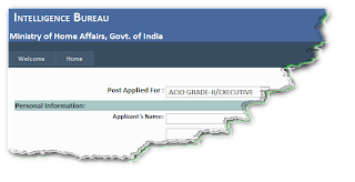 IB ACIO Recruitment 2012 Online Form