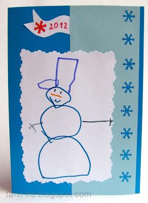 Новогодние открытки 4